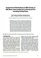 Temperature field analysis of SRC-column to SRC-beam joints subjected to simulated fire including cooling phase
